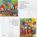 Bienal de Coruche 2007